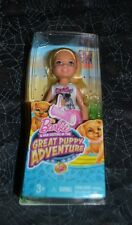 2015 BARBIE / CHELSEA GREAT PUPPY ADVENTURE CHELSEA WITH FLASHLIGHT VHTF