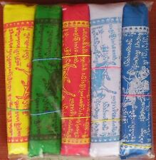 """Wind Horse Prayer Flags 6"""" 5-Pack Single Color with Instructions"""