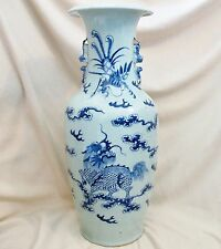 "BIG 23.85"" Antique Chinese Cobalt Blue & Pale Celadon Vase with QILIN & PHOENIX"