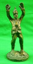 Vintage WW1 Period Bronze Caricature Soldier Figurine