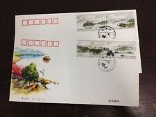 CHINA 2004-7 Nanxi River 楠溪江 stamp FDC