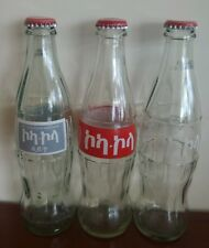 Coca Cola Bottles from Ethiopia Coke Bottle,Soda Bottles,Ethiopian