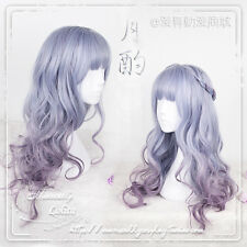 Dreamlike Japanese Sweet Lolita Harajuku Blue Gradient Curly Cosplay Fairy Wig