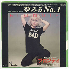 BLONDIE - Tide Is High/Suzy & Jeffrey JAPANESE PICTURE SLEEVE 45