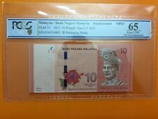XT RM10 12TH SERIES ZETI REPLACEMENT ZA 0116802 PMG 65 GEM UNC 1 ZERO 0xxxxxx