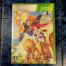 *RARE* Mushihimesama Futari Ver 1.5 Platinum Collection-Xbox 360 -Region Free