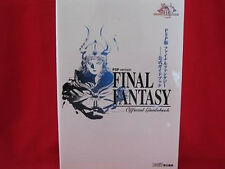 Final Fantasy I 1 official strategy guide book / PSP
