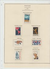 U.S. 1968 Commemorative Year Set, 26 items (3 scans) COMPLETE, mNH Fine