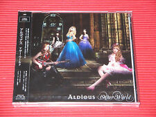 ALDIOUS OTHER WORLD  JAPAN 5 TRACKS CD + DVD