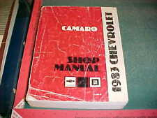 1983 CHEVY CAMARO CHASSIS BODY ELECTRICAL ENGINES SHOP MANUAL