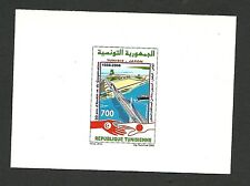 2006- Tunisia- Luxury edition- Anniv.Establishment of the Tunisia-Japan relation