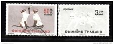VT37 THAILAND #572 & 575 COLLECTOR STAMPS, USED, CDS CANCEL $2.20