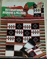 A039 COLUMBIA-MINERVA 1974, INTERNATIONAL AFGHANS & PILLOWS TO KNIT & CROCHET