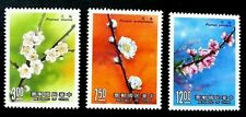 Taiwan Flower 1988 Flora Plants (stamp) MNH