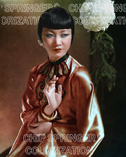 ANNA MAY WONG VANITY FAIR SHOOT 8X10 BEAUTIFUL COLOR PHOTO BY CHIP SPRINGER