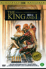 DVD - The King and I - Yul Brynner Deborah Kerr - Rogers and Hammerstein (NEW)