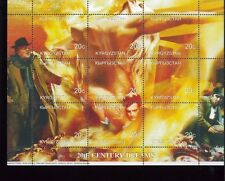 20th CENTURY DREAMS Culture Souvenir Sheet MNH / Kyrgyzstan - E4