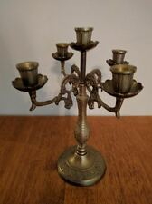 Antique Vintage Brass Ornate Etched 5 Arm Candle Holder Candelabra  French Style