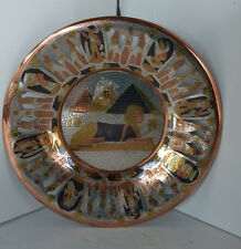Vtg Egypt Plate Dish Carved Metal Brass Copper Platter Tri Color Sphinx Pyramid
