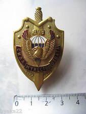 """Insigne RUSSE troupes aéroportées """"ВДВ. Force, courage, bravoure"""" 1995"""
