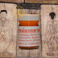 Thai Herbal Massage Balm Original WAT PHO Formula Orange 135g - Wat Po Massage