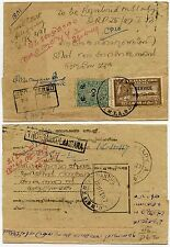 INDIA REGISTERED WRAPPER OFFICIALS TRAVANCORE 1917 + DOCKET
