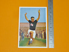 BERLIN 1936 JEUX OLYMPIQUES C. NAMBU LONGUEUR JAPON NIPPON OLYMPIC GAMES 南部 忠平