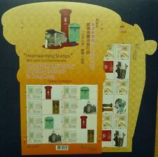 HONGKONG 2012 150th Anniversary of Stamps Heartwarming Mini Sheets (2) ** MNH
