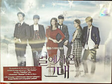 DVD Korean Drama : My Love From The Star Original Sound Track OST [2 CD + 1 DVD]
