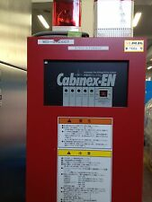 TEL ACT8 / ACT12 Cabinet-EX (COX-7EN), Automatic Fire Extinguishing System, Used