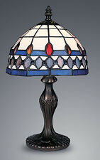 TIFFANY STYLE UNIQUE STAINED GLASS DESK TABLE LAMP - 7.87'' WIDE.