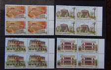 Greece 1993 Modern Art set in blocks x 4 MNH