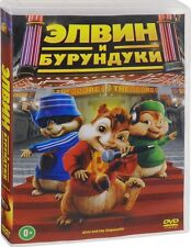 *NEW* Alvin and the Chipmunks (DVD, 2016) En,Russian,Hungarian,Slovenian,Turkish