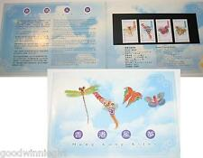 1998 Hong Kong Kites Stamp Presentation Pack*