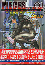 Masamune Shirow Art Book PIeces Gem 01