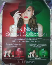 Kana Nishino Secret Collection RED GREEN Japan Promo Poster