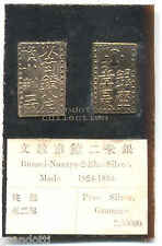 BRUNSEI NANRYO 2 SHU COPY JAPANESE OLD SILVER COINS