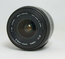 (Canon EF-S) Sigma Super-wide II 24mm f:2.8 DSLR Lens