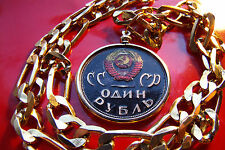 "1965 USSR Rouble Gold Filled Victory Pendant on a 24"" Gold Filled Figaro Chain"