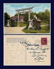 US MICHIGAN PORT HURON CIO LABOR FRANKLIN ROOSEVELT CAMP 1949 TO NEWFOUNDLAND