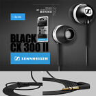Sennheiser (Brand New) Genuine CX 300 II Precision In-Ear only Headphones