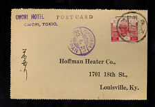 1927 Omori Hotel Japan postcard cover to Hoffman Heater COmpany Louisville USA