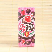 Japan Meiji STRAWBERRY CHOCO GUMMY Chocolate Candy Japanese Candy