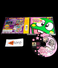 PUZZLE BOBBLE 4 SONY Playstation PSX Play Station PS1 JAPONES Namco complete
