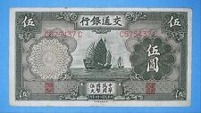 Republic of China 1935 Bank of Communications 5 Yuan Banknoote