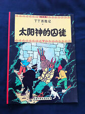 TINTIN LE TEMPLE DU SOLEIL EDITION CHINOISE 22X29CM CHINA CHINEES CHINE BD