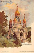B26931 Wiesbaden Russian Church Russiche Kirche Eglise Russe rusia