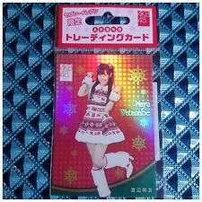 Seven-Eleven Limited AKB48 Trading Card Mayu Watanabe X'mas ver.