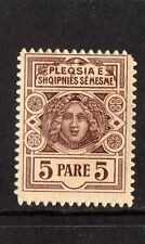 ALBANIA 1914 LOCAL UNISSUED STAMP,BOGUS PHANTOM LOCAL ESSAD PASHA