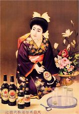 1912 Dai Nippon Brewery Co. Asian Japanese Geisha Advertisement Art Poster Print